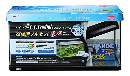 ジェックス ラピレスRV900LEDセット 曲げガラス水槽・フィルター・LEDセット