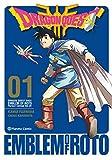 Dragon Quest Emblem Of Roto nº 01/15 (Manga Shonen)