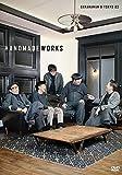 バナナマン×東京03 handmade works 2019 DVD
