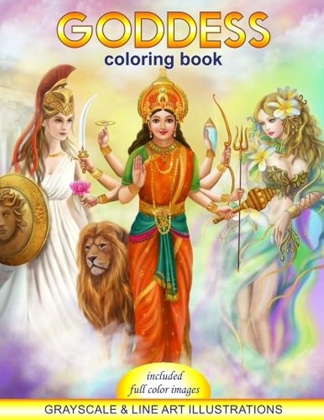 読みやすさ階層ジュニアGoddess Coloring Book. Grayscale &  line art illustrations: Coloring Book for Adults. Adult Relaxation