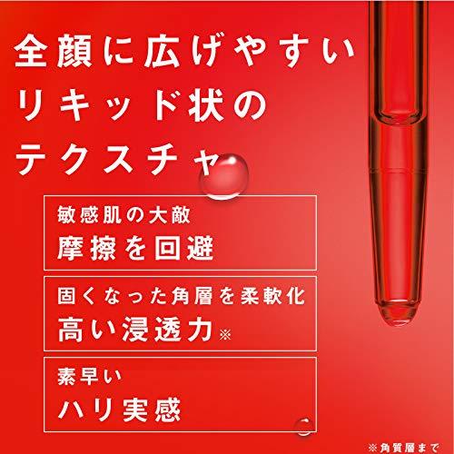 DECENCIA(ディセンシア)アヤナスリンクルO/Lコンセントレート小じわ小ジワ美容液30mLオイルコラーゲン潤い保湿年齢肌乾燥肌敏感肌シミはりハリ小じわ小ジワスキンケア30ミリリットル(x1)