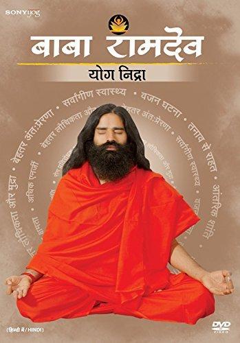 Yog Nidra   yogic method to get rid of depression   Baba ramdev yoga