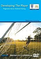 Developing The Soccer Player: Progressive Technical Training 2 Disc DVD