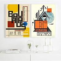 バウハウス展ポスター抽象ヴィンテージ壁アート幾何学的なキャンバスの絵画とリビングルームの家の装飾の写真50x70cmX2フレームなし