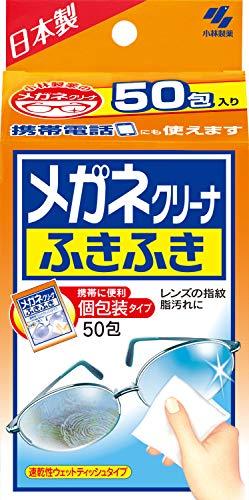 小林製薬 メガネクリーナふきふき 眼鏡拭きシート(個包装タイプ) 50包