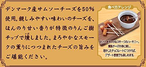 なとり 一度は食べていただきたい 燻製チーズ 64g [1334]