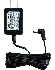 リーベックス(Revex) ワイヤレス チャイム Xシリーズ ACアダプター 3m ブラック X0505B
