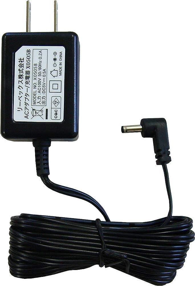 矛盾効果的剃るリーベックス(Revex) ワイヤレス チャイム Xシリーズ ACアダプター 3m ブラック X0505B
