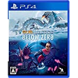 【PS4】Subnautica: Below Zero