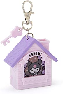Kuromi LED Light Keychain (House)