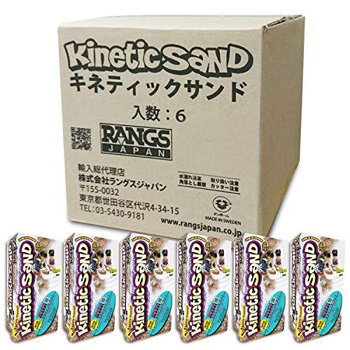ラングスジャパン(RANGS) 室内用お砂遊び キネティックサンド 5.46kg