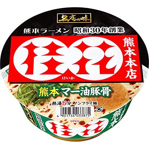 サンヨー食品 名店の味 桂花 熊本マー油豚骨 123g×12個入り (1ケース)