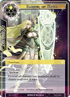 Force of Will - Barrier of Faith - SNV-002 - U - The Strangers of New Valhalla