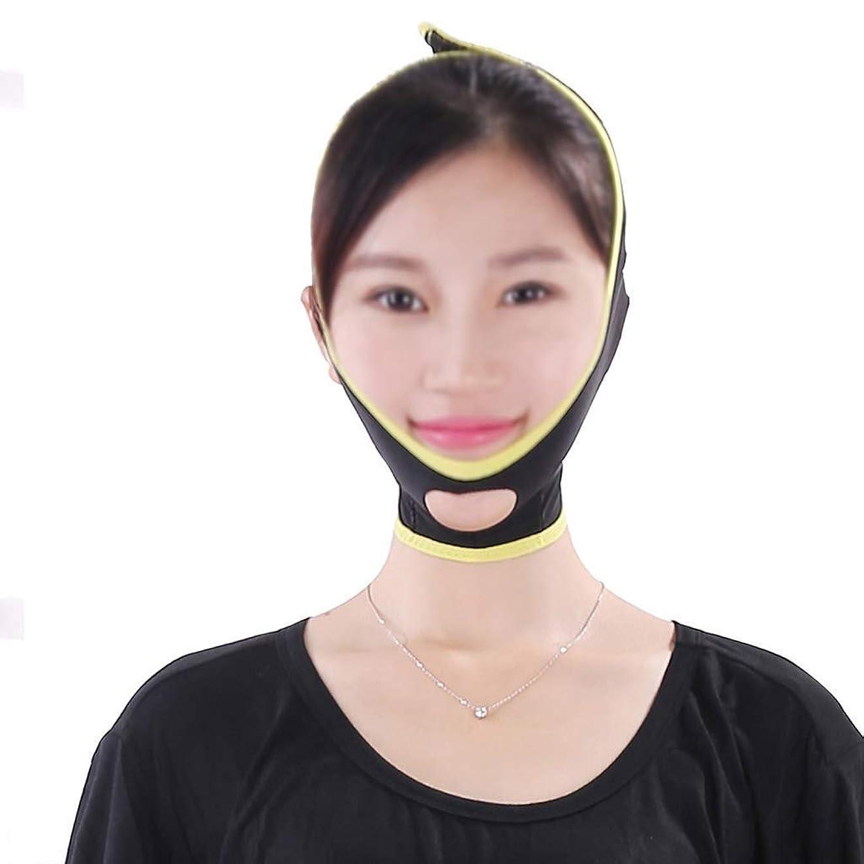 ウガンダ誰か輝く顔のマスク、男性と女性の顔を持ち上げるアーティファクト包帯美容リフティングファーミングサイズVフェイスダブルチンスリープマスク埋め込みシルクカービングスリミングベルト(サイズ:L)