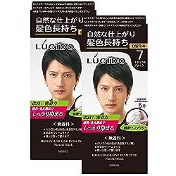 LUCIDO(ルシード) 【まとめ買い】ワンプッシュケアカラー(医薬部外品) メンズ用 ショートヘア約4回分 白髪染め 無香料 ナチュラルブラック セット 2個