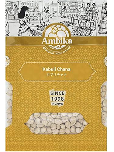 Ambika インド産 - Kabuli Chana - ひよこ豆 1kg - 日本語レシピ付き ( Kabuli Chana 1kg)