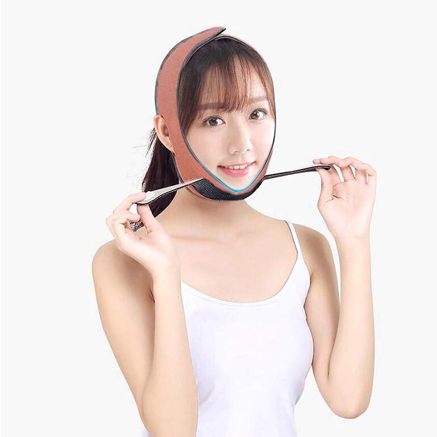 うそつき背骨限定Minmin フェイシャルリフティングスリミングベルト - 薄いフェイス包帯Vフェイス包帯マスクフェイシャルマッサージャー無料整形マスク顔と首の顔を引き締めますスリム みんみんVラインフェイスマスク