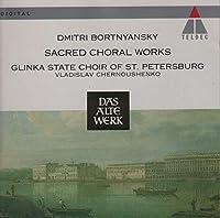 Bortniansky;Sacred Choral W