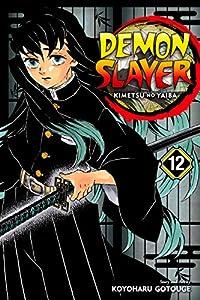 Demon Slayer: Kimetsu no Yaiba 12話 表紙画像