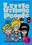 リトルビレッジピープル Vol.2[DVD]