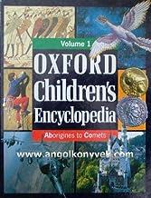 Oxford Children's Encyclopedia: 7 Volume Set