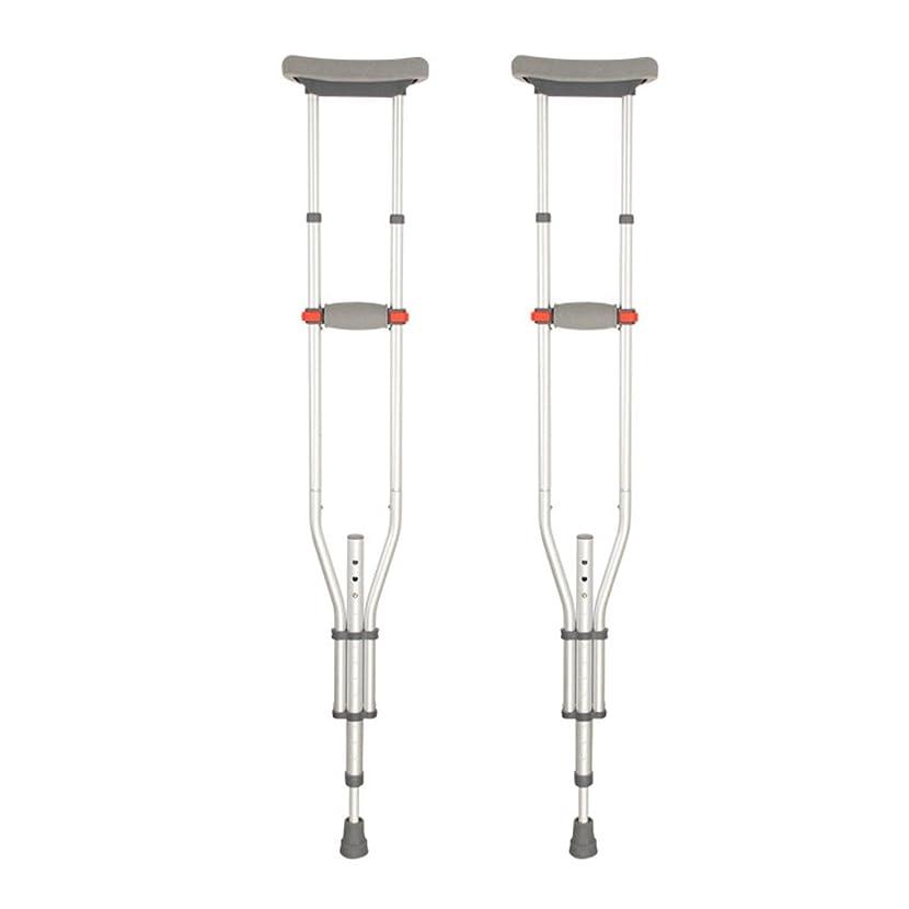 お風呂を持っている該当する取り組む松葉杖 検査?医療器具 折りたたみ可能な松葉杖調節可能なダブル松葉杖軽いノンスリップウォーカーは、高齢者や運動能力の制限された人々に適しています。最大荷重は180kgです。