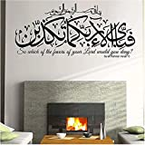 TJVXN Arte de Pared islámico Pegatinas de Pared islámicas Estilo árabe Apliques Caligrafía Mural 168X72 cm