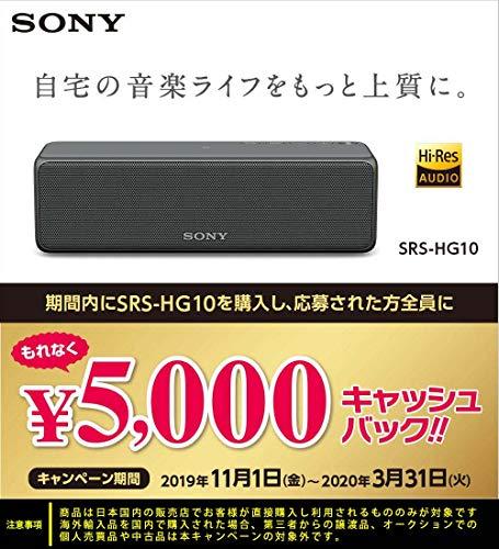 SONY(ソニー)『ワイヤレスポータブルスピーカー』