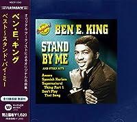 ベン・E.キング ベスト スタンド・バイ・ミー WQCP-1543-HPM
