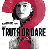 トゥルース・オア・デア ~殺人ゲーム~ ブルーレイ+DVDセット[Blu-ray/ブルーレイ]