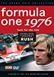 F1 1976 Official Review NTSC DVD