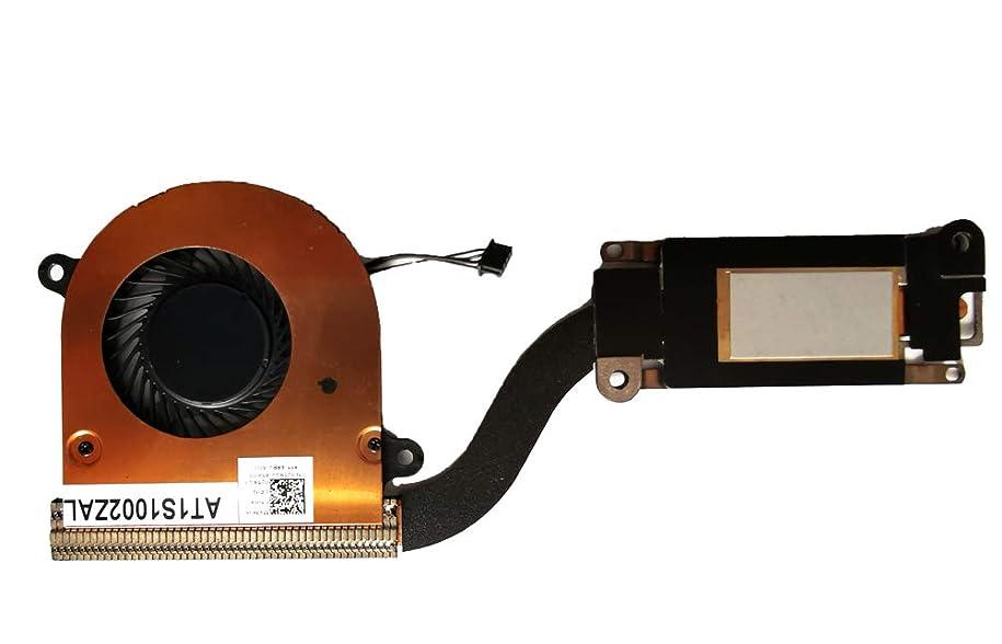 Laptop CPU Heatsink&Fan for DELL Latitude 7480 E7480 7490 E7490 P73G AT1S1002ZAL 02T9GV 2T9GV jizkk274579311