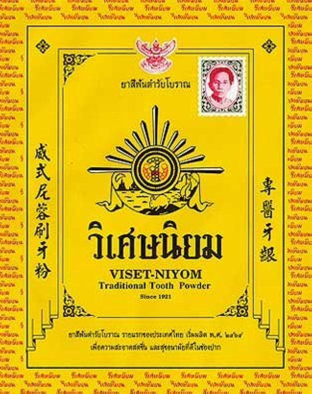 類似性うなずく大砲Herbal Whitening Tooth Powder Thai Original Traditional Toothpaste 40 G. x 2 Packs by Viset Niyom Tooth Powder