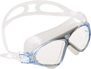 fd34491af2 Seac Vision Jr Gafas de natación en la Piscina y en el mar, Infantil