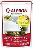 アルプロン トップアスリートシリーズ ホエイプロテイン100 バナナ(3kg)