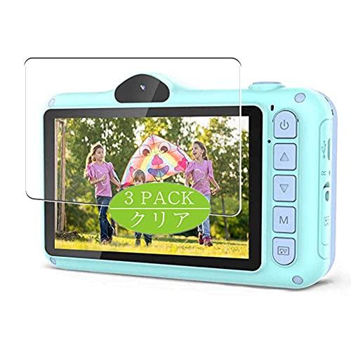 VacFun 3 Pezzi Pellicola Protettiva, compatibile con Coolwill Kids Camera X8 Screen Protector (Non Vetro Temperato Protezioni Schermo Cover Custodia)