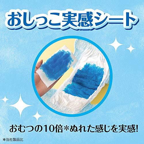 【パンツビッグサイズ】トレパンマン男の子トイレトレーニング用(12~22kg)32枚