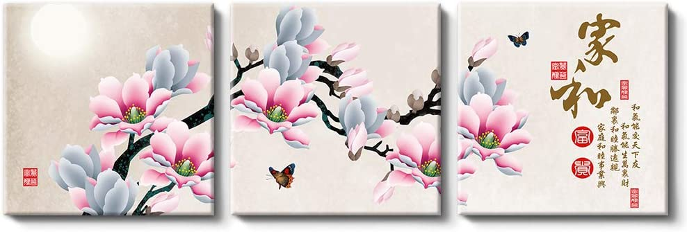 Miami Mall NWT Canvas Wall Art Chinese Flowers and Birds Painting Artwork f El Paso Mall