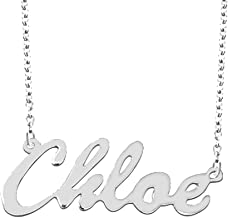 Personalized Sterling Silver or Yellow Gold Over Sterling Silver Name Necklace - Your Choice of Name - 16