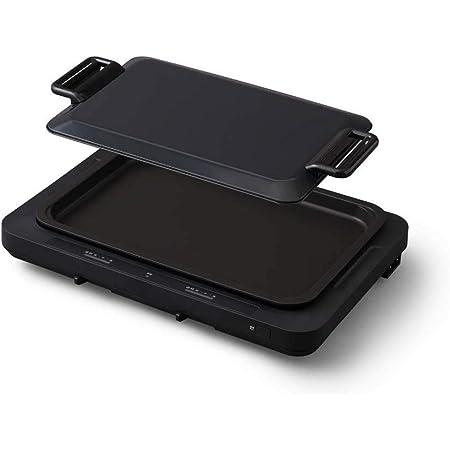 アイリスオーヤマ ホットプレート 平面 タイプ 左右温度調整 1枚 保証付き アタッチメント付 ブラック WHP-011-B