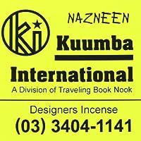 (クンバ) KUUMBA『classic regular incense』(NAZNEEN) (Regular size)