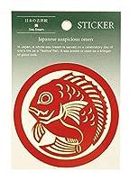 麿紋 吉祥 ステッカー (鯛 Sea Bream) (1枚入り) 直径8.5cm/強粘着/耐水性/PVC素材