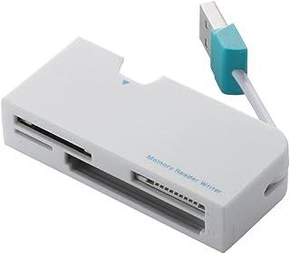 エレコム カードリーダー USB2.0 2倍速転送 ケーブル長5cm ケーブル収納タイプ ホワイト MR-K013WH
