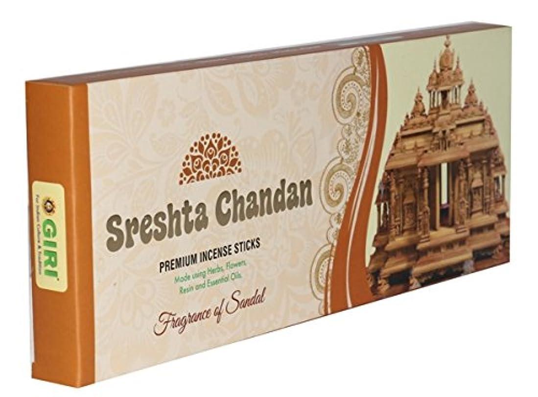 手当ペストリー居心地の良いGiri Sreshta Chandan Flora 30本お香スティック