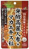 発酵高麗人参+マカエキス粒 62粒 製品画像