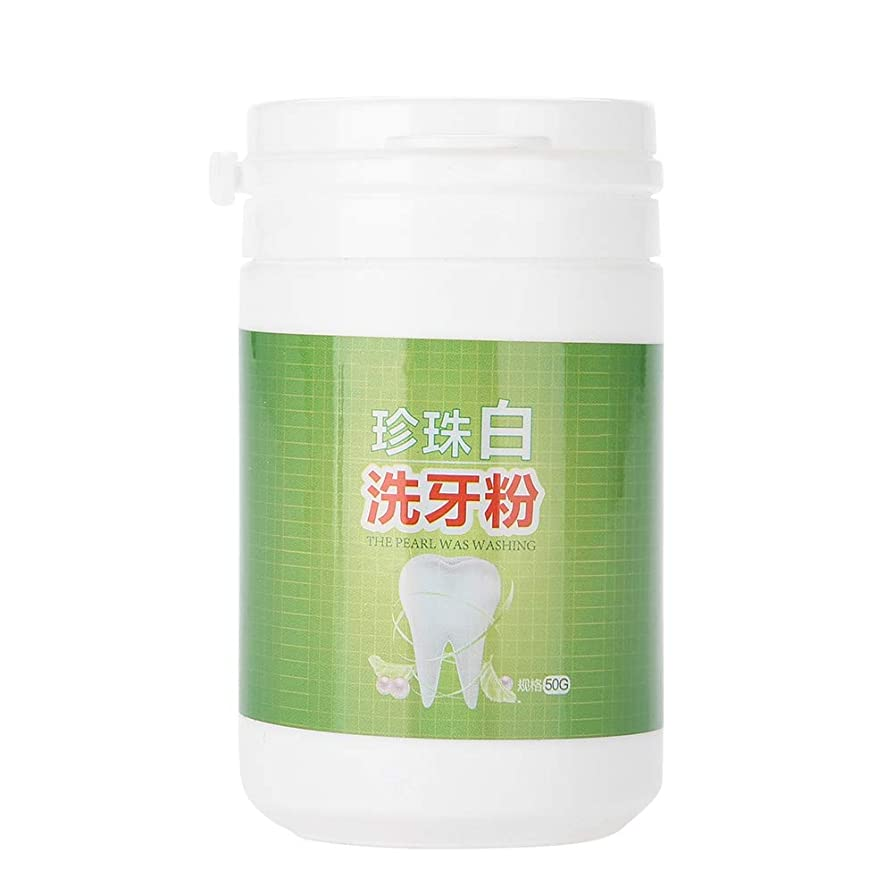 四四モネ50g歯ホワイトニングパウダーティーコーヒー汚れ口臭除去オーラルケアパウダー - 歯ホワイトニングパウダー