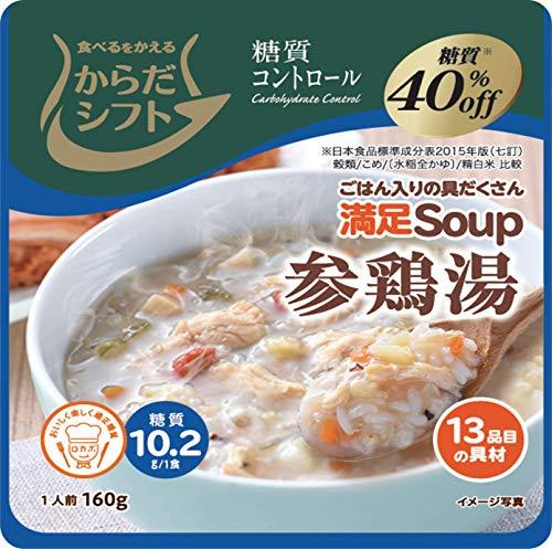 からだシフト 糖質コントロール 満足Soup 参鶏湯 160g ×6個