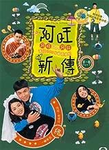 Best roger kwok drama Reviews