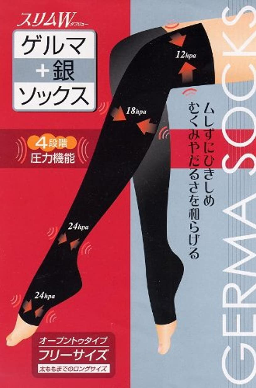 省略する傾く欠伸スラットスリムダブリュー ゲルマ+銀ソックス (フリーサイズロングソックス)美脚を目指す貴方に!日本製