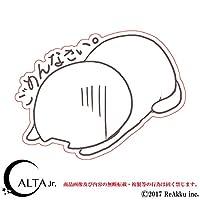 CALTA- ステッカー-もちねこ-ごめんなさい (2.Mサイズ)